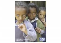 2002-2003年度ロータリー財団年次報告書 2004年7月発行 国際ロータリー財団